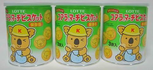 ロッテ コアラのマーチ 保存缶 3缶セット