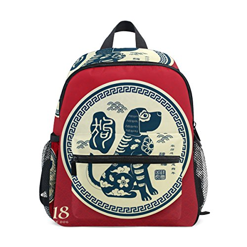 Age 3-8 Happy Chinese New Year 2018 Of The Dog Toddler Preschool Backpack, Children Kids Travel Lunch Bags for Boy Girl (Age Porcelain Figurine 4)
