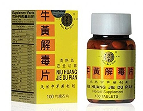 chinese-natural-herbs-niu-huang-jie-du-pian-100-sugar-coated-tablets