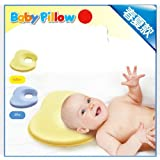 Bobkids Baby Infant Head Rest Support Cotton Pillow Memory Foam Prevent Flat (yellow)