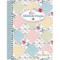 Meu diário de oração