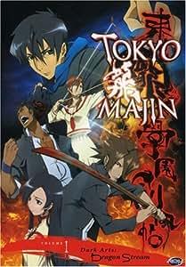 Tokyo Majin: Vol.1