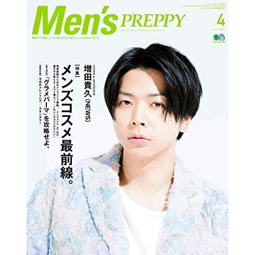 Men's PREPPY 2020年4月号 表紙画像