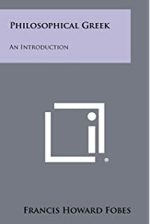 Towards a Modern Greek Lexicon of Untranslatables