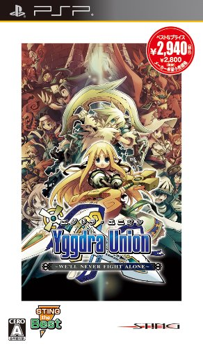 Yggdra Union (Sting the Best) [Japan Import]