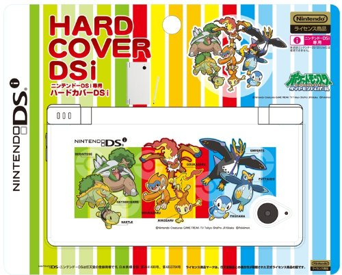 DSi Official Pokemon Diamond and Pearl Hard Cover - Turtwig/Chimchar/Piplup Evolved (Dsi Official Pokemon Diamond)