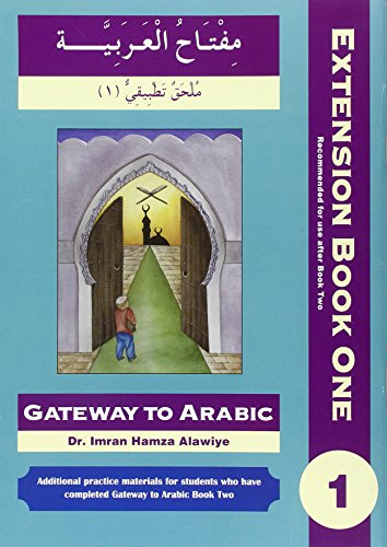 Gateway to Arabic Extension (Bk. 1) (English and Arabic Edition)