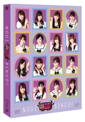 NOGIBINGO!DVD-BOX[通常版]