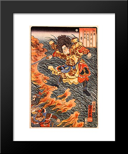 Yamamoto Takeru no Mikoto between burning grass 20x24 Framed Art Print by Utagawa Kuniyoshi (Yamamoto Print)