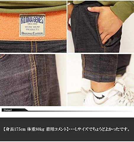 KOJIMA GENES レラックス ジーンズ バルーン 日本製 メンズ レディース ユニセックス ワンウォッシュ LX-102