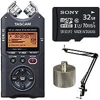 Tascam DR-40 Portable Digital Recorder w Knox Boom Arm & 32 Gig Micro SD Card