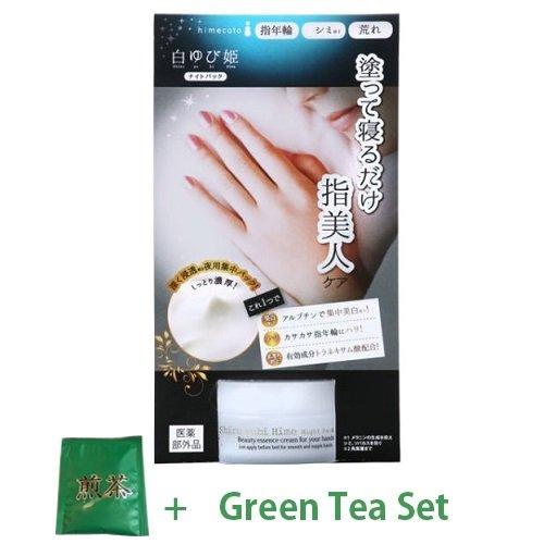 Essence Of Beauty Hand Cream - 9