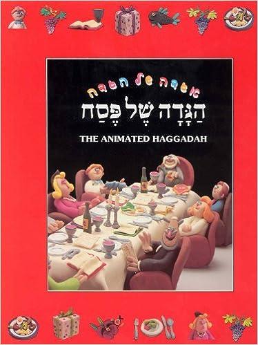 The Animated Haggadah