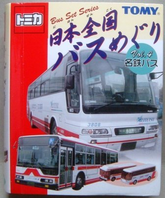 Tomica Japan bus tour Vol.4 Meitetsu bus (japan import)
