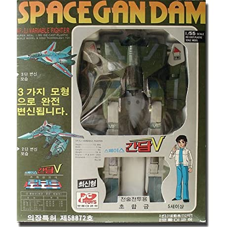 Macross VF 1J Variable Fighter Green Ver 1 55 Scale