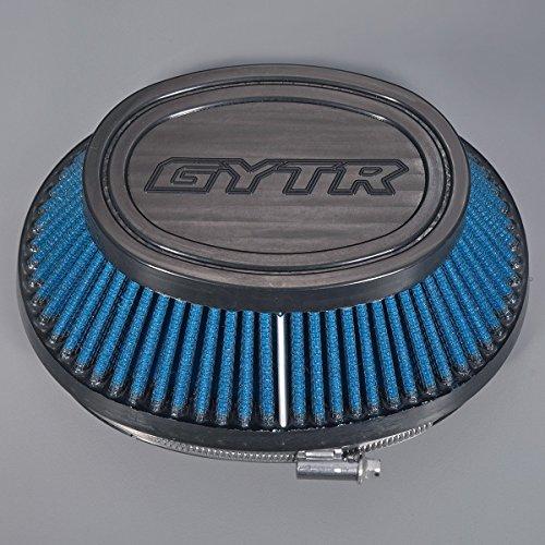 yamaha raptor 250 air filter - 3