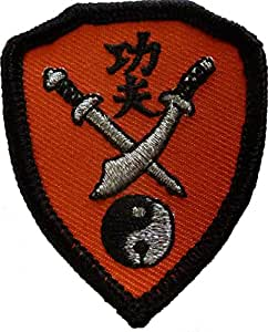 Shogun - Parche con emblema de Kung Fu Shaolin, 10,5 cm