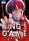 King's Game Origin, tome 6 par Yamada