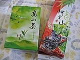 Taiwan Ali-Shan Oolong Tea/ Green Tea – Taiwan High Mountain Grown Tea Premium Quality For Sale