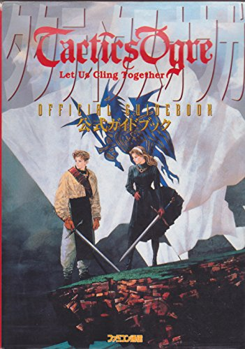 Tactics Ogre: Let Us Cling Together Official Guide Book Famicom communication