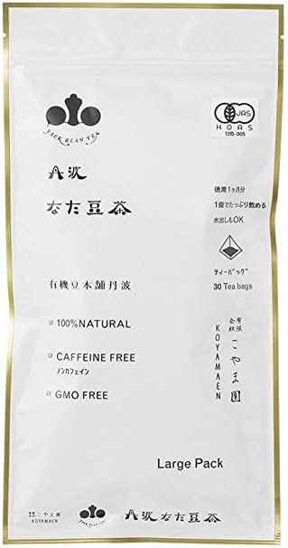 丹波なた豆茶 Large Pack(有機JAS)2g×30個