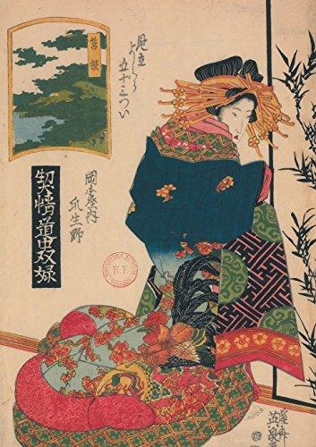 Carnet Ligne Estampe Femme de Dos, Japon 19e (Bnf Estampes)  [Sans Auteur] (Tapa Blanda)