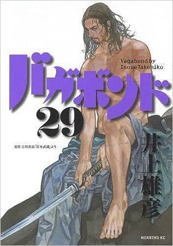 Ebook for vbscript téléchargement gratuit Vagabond, Vol. 29 by Takehiko Inoue (2009-05-19) PDF FB2 B01K3NLOJY