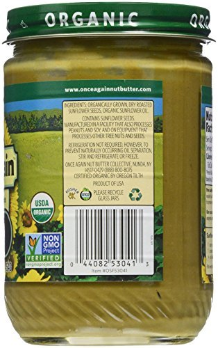 Onceagain Organic Sunflower Seed Butter, 16 Ounce (Pack of 2) by Everready First Aid