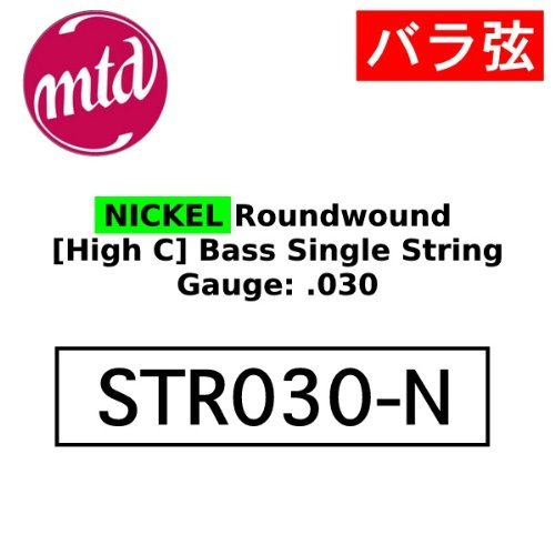 UPC 687716010365, MTD Kingston .030 Nickel High C Bass String