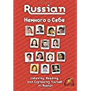 Russian - Nemnogo o Sebe (A Little About Myself): Listening, Reading, and Expressing Yourself in Russian (Volume 1)