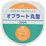 Oblate Discs - Japanese Edible Film, 200pcs