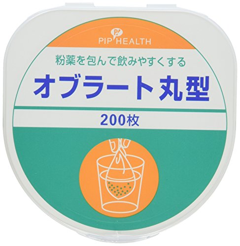 (Oblate Discs - Japanese Edible Film, 200pcs)