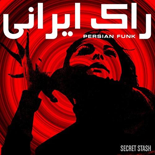 Persian Funk