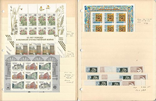 - Russia Collection on 2 stock Sheets, Mint NH Sets & Sheets, 6247b, 1995