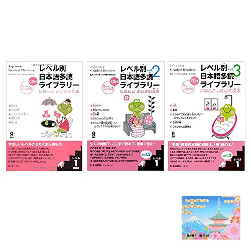 Japanese Graded Readers Level 1 , 3-Books Bundle Set , Vol.1 , 2 , 3 , Nihongo Tadoku Library , Original Sticky Notes