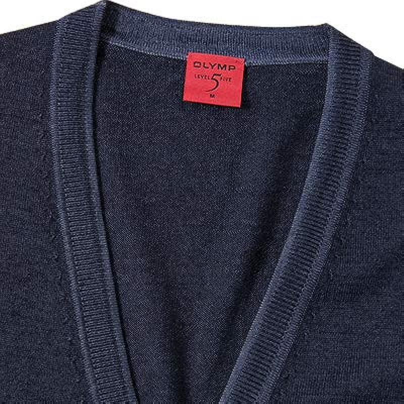OLYMP męska kurtka cardigan Uni & Uninah, rozmiar: L, kolor: niebieski: Odzież