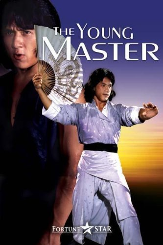 VHS : Young Master