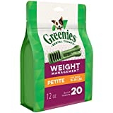 Greenies Weight Management Petite Dental Dog Chews - 12 Ounces 20 Treats