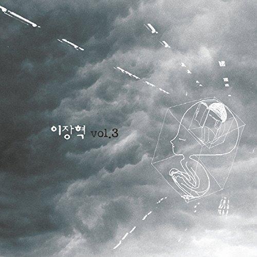 Store Lee Max 56% OFF Jang Hyuk 3