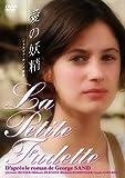 TV Series - La Petite Fadette [Japan DVD] IVCF-28020