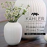 【正規日本代理店品】KAHLER/ケーラー Hammershøi Flower Vase mini/ハンマースホイ フラワーベース ミニ H:10cm 花瓶 (ペトロール)