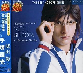 Kunimitsu Tezuka Musical Prince Of Tennis 001 Amazon Com Music