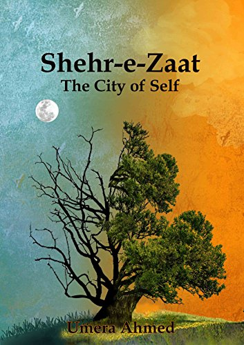 City Of Self (Translation of Shehr-e-Zaat)