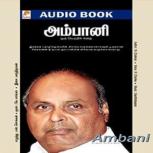 Ambani, Oru Vetri Kathai Audiobook