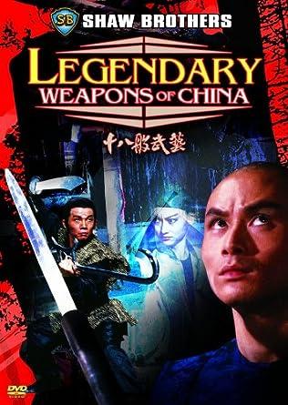 Amazon com: Legendary Weapons Of China: Chia-Liang Liu, Chia