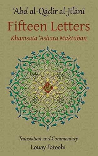 fifteen-letters-khamsata-ashara-maktuban