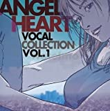New 0690 ANGEL HEART VOCAL COLLECTION VOL 1 Soundtrack Music CD MIYA MICA