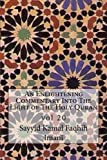 img - for An Enlightening Commentary Into The Light of The Holy Quran: vol 20 book / textbook / text book