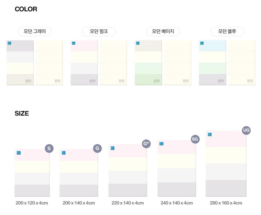 Alzip Color Folder Mat, Folding, Non-Toxic, Reversible Playmat - Grand (200x140x4 CM) (3 colors) - (Modern Beige)