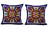 Set of 2 Mexican Spanish talavera cushion cover dining room chair pillow cases